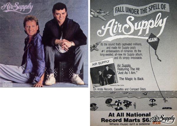 Good Air Supply 1985 Revised Cover copy.jpg