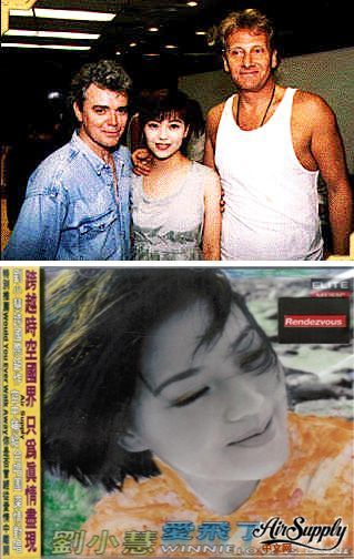 Graham and Russell with Winnie Lau copy - 副本.jpg
