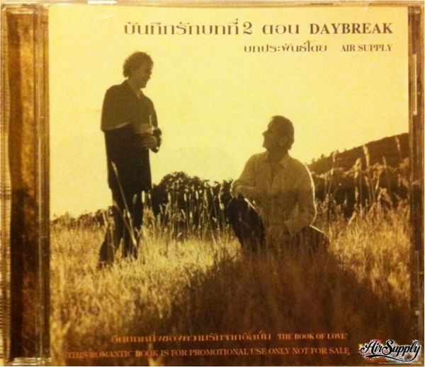 Daybread CD Promo Single Thailand 1998 BMG.jpg