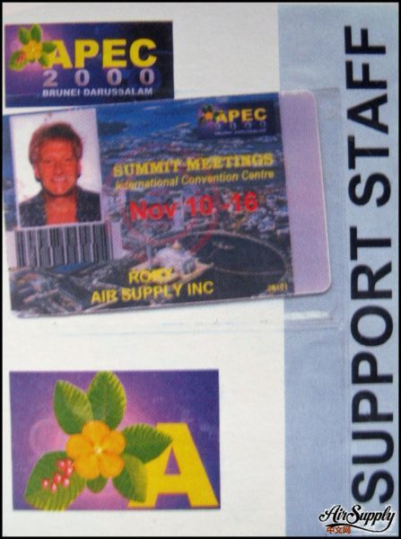 Brunei 2000 Apec with Border.jpg